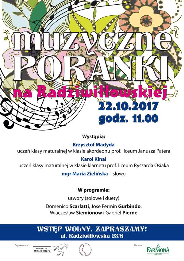 muzyczne-poranki-2017.10.22